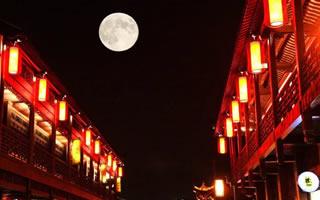 元宵节:河南超凡教育祝您元气满满!